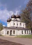 Собор Рождества Богородицы. 1117г
