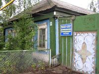 Дрожжановский краеведческий музей