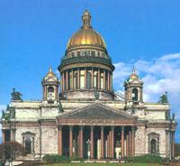 Музей-памятник Исаакиевский собор поздравляет портал Музеи России