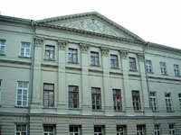 Здание музея на Воздвиженке. Фасад