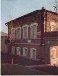 Фасад Дома-музея народного художника СССР  А.М.Герасимова