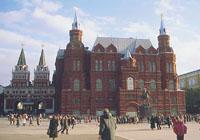 Здания и сооружения: Государственный исторический музей