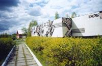 Здание музея Зайцева гора, прилегающая парковая зона