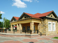 Здание музея Красная Горка