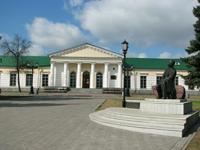 Национальный музей Удмуртской Республики имени Кузебая Герда