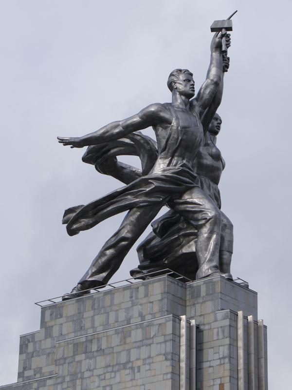 Здания и сооружения: Cкульптура Рабочий и Колхозница