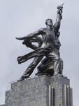 Cкульптура Рабочий и Колхозница