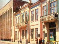 Северо-Осетинский государственный объединенный музей