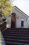 Здание музея истории Онежского тракторостроительного завода