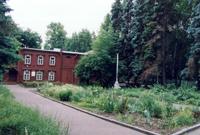 Дом-музей Ленина