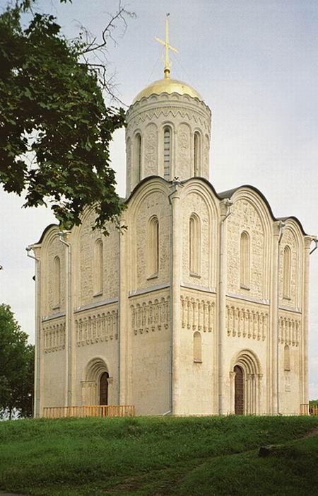 Здания и сооружения: Владимир. Дмитриевский собор. 1194-1197