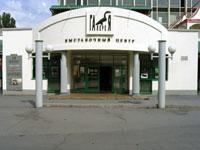 Выставочный центр Галерея
