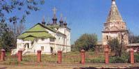 Никольская (1552) - здание музея -  и Покровская (1648) церкви