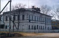 Бывший дом купца Вилесова. Здание музея