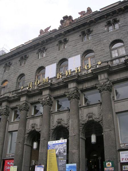 Здания и сооружения: Петербургский Музей кино