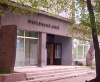 Хакасский республиканский краеведческий музей