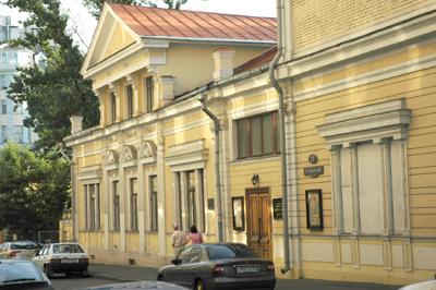 Здания и сооружения: Дом И.С.Остроухова