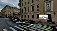 Здание, где находится Музей микроминиатюры Русский Левша