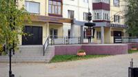 Историко-художественный музейный комплекс г. Нефтеюганска и Музей реки Обь