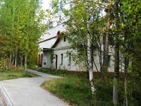 Ковдорский районный краеведческий музей