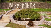 Курильск, остров Итуруп