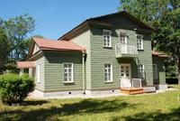 Дом-музей Н.А. Некрасова