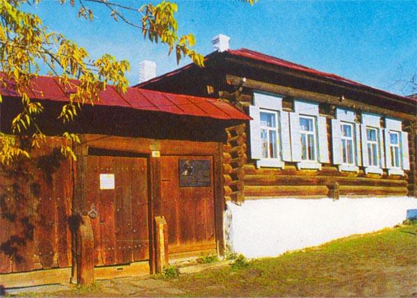 Здания и сооружения: Внешний вид Дома-музея скульптора А.В.Чиркина