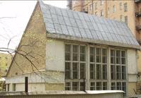 Музей-квартира художника П.Д.Корина