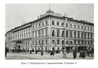 Здание на Гороховой, 2