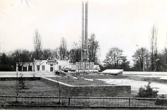 Здания и сооружения: Мемориальный комплекс Слава и здание музея