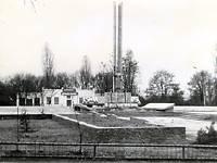 Мемориальный комплекс Слава и здание музея