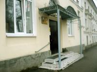 Историко-краведческий музей  Самарская Лука