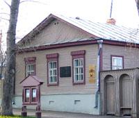 Музей-усадьба городского быта Симбирск конца XIX - начала  ХХ вв.