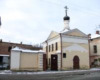 Здание музея (часовня бывшего подворья Мологского Афанасьевского женского монастыря). Фото А.Лебедева