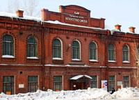 Городской музей Искусство Омска