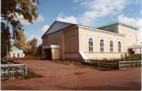Черемшанский  Мемориальный  центр