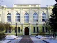 Иркутский областной художественный музей им. В.П.Сукачева