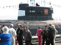 Музей Подводная лодка открылся в день Военно-Морского флота