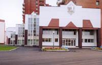 Новое здание ММВЦ. Введено в эксплуатацию в июле 2001г