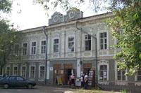 Энгельсская картинная галерея А. А. Мыльникова