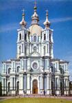 Здания и сооружения: Смольный собор