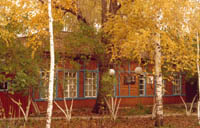 Аксубаевский краеведческий музей