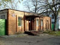 Музей истории станицы Крыловской. Фасад здания