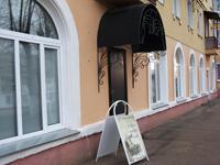 Музей истории города Бородино. Парадный вход
