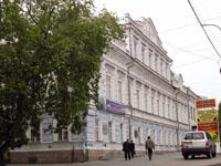 Главное здание Свердловского областного краеведческого музея (г. Екатеринбург)