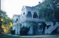 Южный фасад здания. 2001