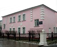 Здание музея в г. Старый Оскол
