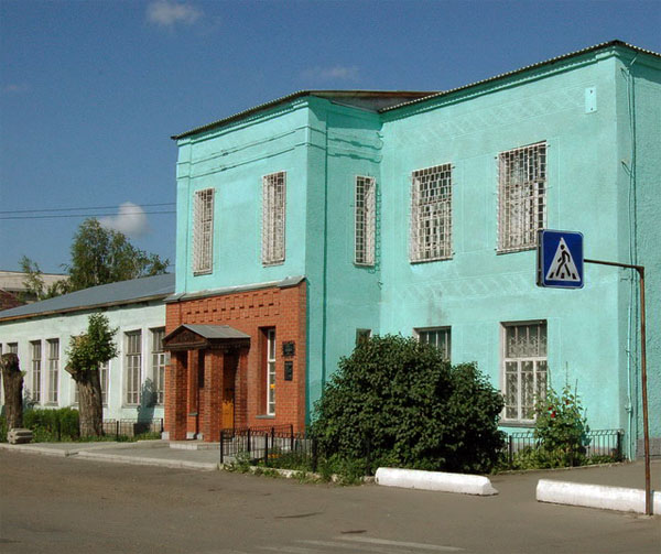 Здания и сооружения: Алейский историко-краеведческий музей