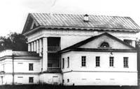 Здание главного управления имения Строгановых на Урале, 1805