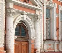Конференция в Курской картинной галерее им. А.А.Дейнеки